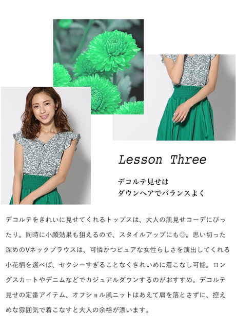 Fashion Magazine vol.64
