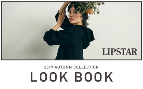 autumn collection look book