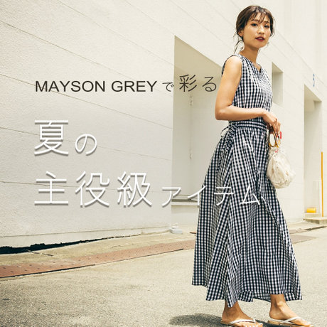 MAYSON GREY Recommend