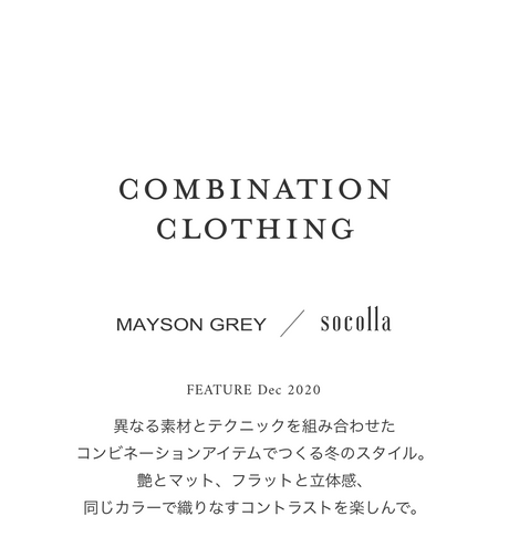 combination clothing