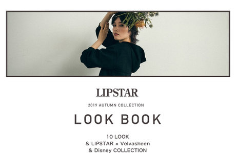 LIPSTAR 2019 AUTUMN COLLECTION
