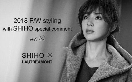 SHIHO × LAUTREAMONT vol.2