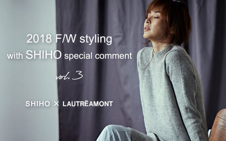 SHIHO × LAUTREAMONT vol.3